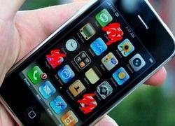 """В iPhone 3G имеется \""""закладка\"""" для удаления приложений"""