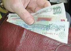 Новые правила оплаты труда госслужащих
