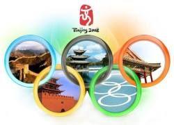 Информационные технологи Олимпиады