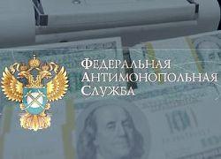 ФАС снова обвиняет банки в сговоре со страховщиками