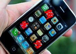Apple iPhone приходит в Южную Америку