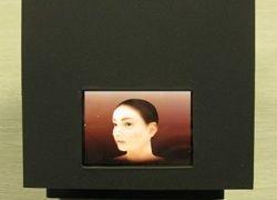 Seiko Epson разрабатывает трехмерный дисплей для мобильных телефонов