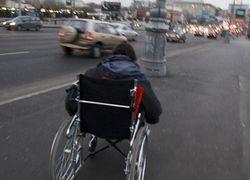 Россия подписала Конвенцию о правах инвалидов