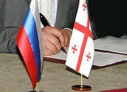 Грузия потребовала вмешательства России в конфликт с Южной Осетией