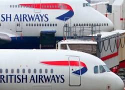 Менеджеров British Airways судят за высокие цены на авиабилеты