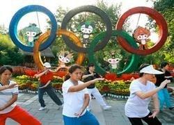 Греция требует вычеркнуть Македонию из участников Олимпиады