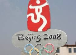 Олимпиада-2008 проигрывает Евро-2008