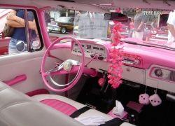 Как выглядит настоящий дамский автомобиль?