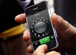 iPhone реанимировал телефонный диск