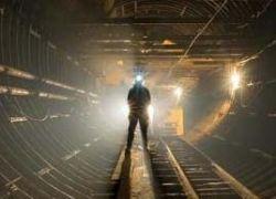 Строительство станций метрополитена