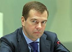 """Медведев: \""""виновные в гибели россиян понесут заслуженное наказание\"""""""