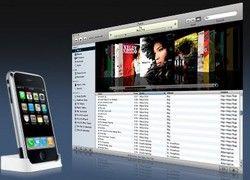 iPhone получит повсеместный доступ к библиотекам iTunes