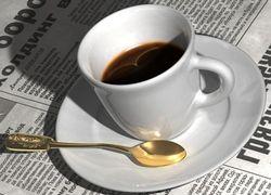 Кофе понижает работоспособность мужчин