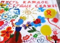 Надежда на будущее защищает от СПИДа