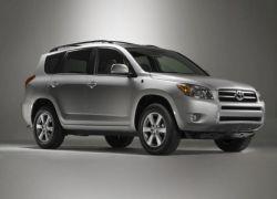 Toyota показала обновленную RAV4