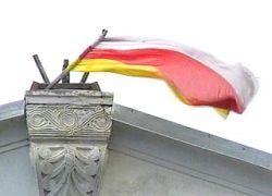 Южная Осетия просит мир признать ее независимость