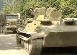 """58-я армия РФ готовит в Южной Осетии \""""операцию по принуждению к миру\"""""""