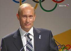 Владимир Путин удвоил олимпийские призовые