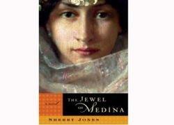 Роман о жене пророка Мухаммеда отказались публиковать в США