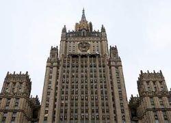 МИД РФ обвинил Украину в разжигании осетинского конфликта