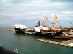 Российские самолеты разбомбили грузинский порт Поти