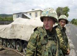 Командование российских миротворцев: Цхинвали полностью освобожден