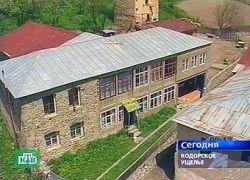 Российские ВВС атаковали Кодорское ущелье у границы Абхазии