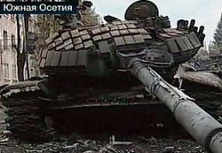 Хроника войны в Южной Осетии: день второй