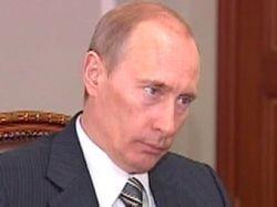 Путин пообщал  увеличить помощь Южной Осетии