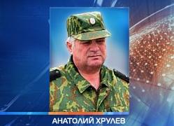 Ранен командующий 58-й армией Анатолий Хрулев