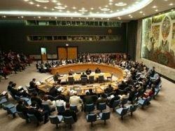 Членам СБ ООН не удается прийти к единому мнению по Южной Осетии