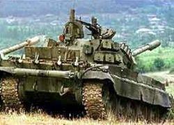 Грузинская армия покинула территорию Южной Осетии