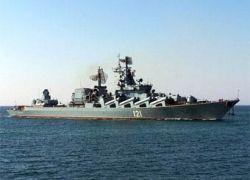 """К грузинской границе прибыл ракетный крейсер \""""Москва\"""""""