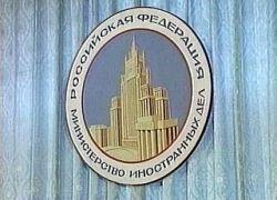 Дипломатические отношения между Россией и Грузией не разрываются