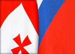 Россия назвала условия начала переговоров с Грузией