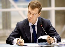 Медведев назвал действия Грузии геноцидом