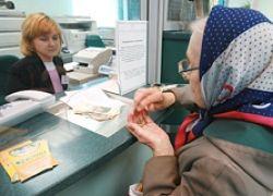 Последствия войны в Осетии обойдутся России очень дорого