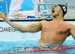 Японский пловец побил мировой рекорд