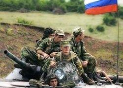 РФ уже проиграла войну в Осетии тем, что в нее ввязалась?