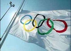 Олимпиады в Сочи не будет из-за войны в Осетии?