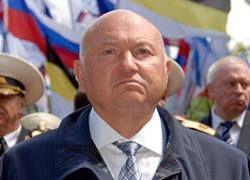 Власти Москвы выделят Южной Осетии 2,5 млрд рублей
