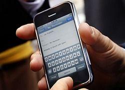 Неограниченный объем хранения данных для iPhone