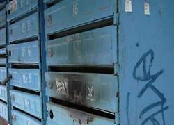 Прервано почтовое сообщение между Россией и Грузией