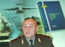 Генштаб РФ называет обманом подписанный Саакашвили документ
