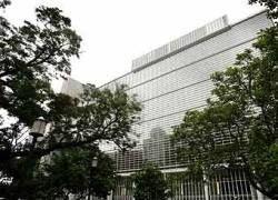 Всемирный банк снова выдаст Грузии многомиллионный кредит