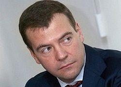 Медведев призвал Запад отказаться от тактики умиротворения агрессора