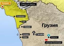 Российские войска подошли к грузинскому городу Сенаки