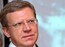 Алексей Кудрин считает курс рубля стабильным