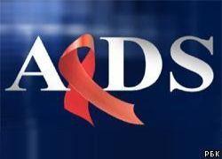 Во всём мире СПИДом болеют 33 миллиона человек
