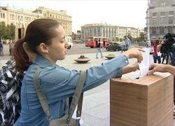 Как россияне относятся к конфликту между Россией и Грузией